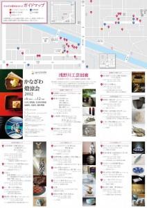 toryoe2012_map