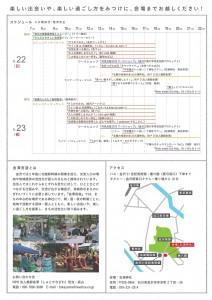 第4回金澤宮遊02